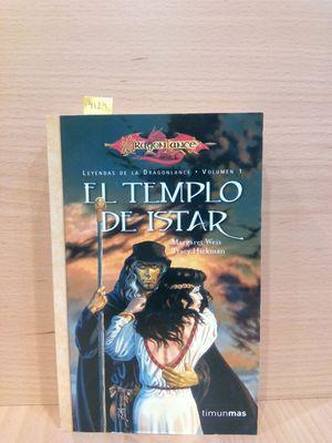 EL TEMPLO DE ISTAR (LEYENDAS DE LA DRAGONLANCE VOLUMEN 1)