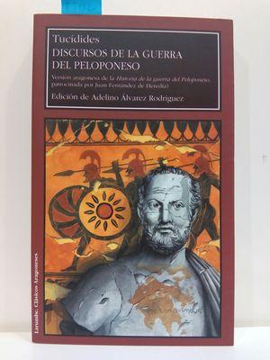 DISCURSOS DE LA GUERRA DEL PELOPONESO (EDICIÓN DE ADELINO ÁLVAREZ RODRÍGUEZ)