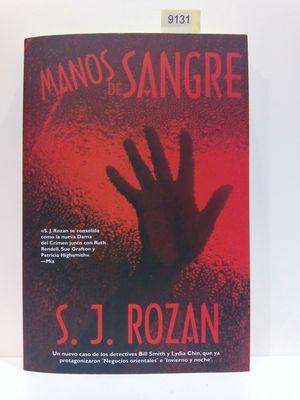 MANOS DE SANGRE/ CONCOURSE (CALLE NEGRA) (SPANISH EDITION)