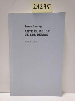 ANTE EL DOLOR DE LOS DEMÁS