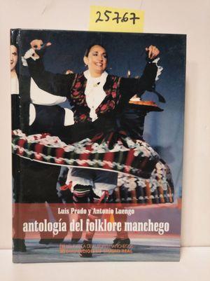 ANTOLOGÍA DEL FOLKLORE MANCHEGO