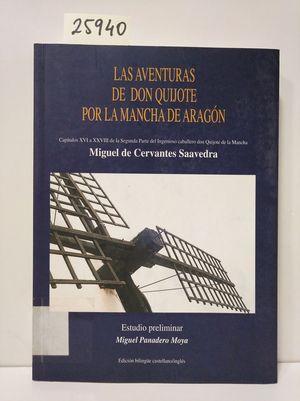 LAS AVENTURAS DE DON QUIJOTE POR LA MANCHA DE ARAGÓN