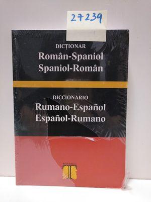 DICCIONARIO ESPAÑOL-RUMANO, RUMANO-ESPAÑOL