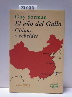 EL AÑO DEL GALLO