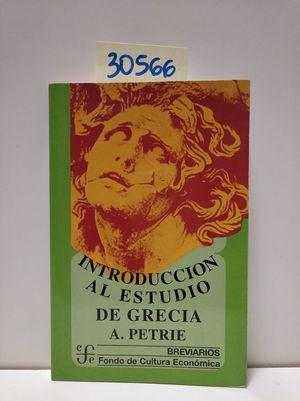 INTRODUCCIÓN AL ESTUDIO DE GRECIA : HISTORIA, ANTIGÜEDADES Y LITERATURA