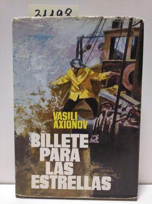 BILLETE PARA LAS ESTRELLAS