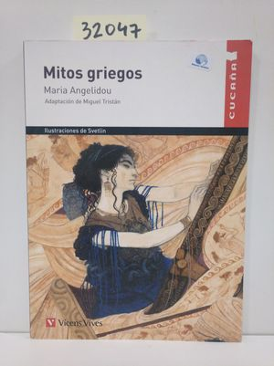 MITOS GRIEGOS (CUCAÑA)