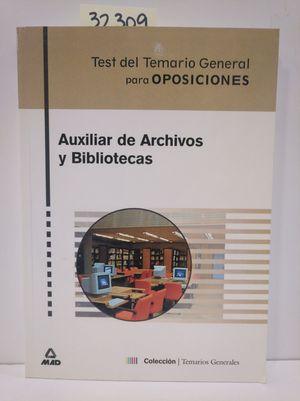 AUXILIAR DE ARCHIVOS Y BIBLIOTECAS.