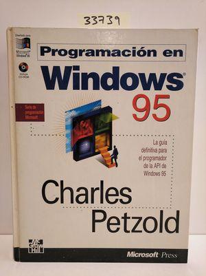 PROGRAMACIÓN AVANZADA CON MICROSOFT WINDOWS 98